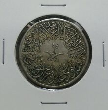 1957 - SAUDI ARABIA 2 GHIRSH COIN
