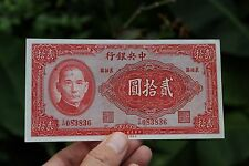 Chinese banknote 20 yuan, 1942, about uncirculated