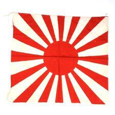 ORIGINAL IMPERIAL JAPANESE WAR BATTLE FLAG - RISING SUN COTTON MUSLIN 17 x 19