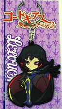"Code Geass ""Lelouch"" Key Chain PVC"