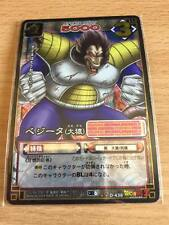 Carte Dragon Ball Z DBZ Card Game Part 06 #D-438 Prism (Version Vending Machine)
