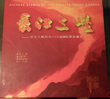 Three Gorges of the Yangtze River set of stamps China 1994 Book with VCDs  RARE