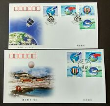 China 2000-23 Meteorological Achievements 4v Stamps each on FDC & B-FDC