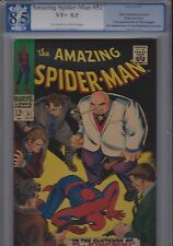 Amazing Spider-Man #51 (Marvel Aug. '67) PGX graded 8.5 (Like CGC, CBCS)
