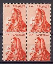 Egypt 1958 Sc# 438 UAR Farmers wife block 4 MNH