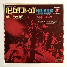 Rolling Stones: Wild Horses Japan 45 **Stage Cover** Very Rare P-1062S