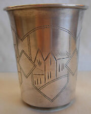 ANTIQUE RUSSIAN 84 SILVER HAND ENGRAVED KIDUSH CUP - 49.4 grams