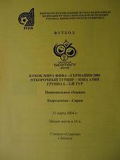 Programm LS 31.3.2004 Kirgisistan - Syrien