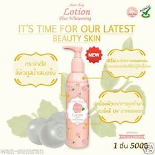 New Little Baby Lotion Plus Whitening, Body Lotion Brightening All Skin Types