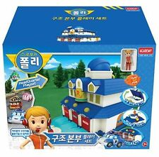 "Robocar Poli ""Rescue Center Station Play Set""Headquarter Toy Track Action Figure"