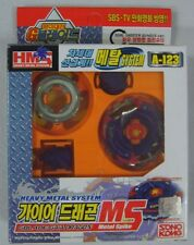 Takara Beyblade G Revolution -GAIA DRAGON MS(Metal Spike) A-123