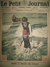 PREMIER BAIN DE MER POUR BEBE PEUR DE L'EAU LE PETIT JOURNAL 1920