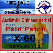 CHINESE HERBAL PAIN PATCHES X 60 PLASTERS  100%  STEROID FREE   NATURAL  RELEIF