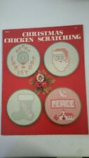 Christmas Chicken Scratching (BKW014 - Chicken Scratch Needlecraft Booklet) Pape