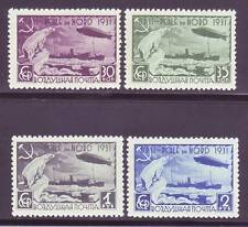 RUSSIA 1931; NORTH POLE ISSUE; COMPLETE SET OF 4;SC # C30-C33;MINT NEVER HINGED