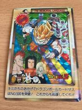 Carte Dragon Ball Z DBZ Carddass Hondan Part 12 #500b Prisme 1992 MADE IN JAPAN