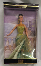 BARBIE Style Set Collection Exotic Beauty 2002 Mattel B0149 Collector Edition