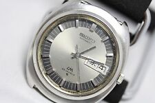 **Rare** Vintage Seiko LM Lord Matic Wristwatch 5606-7160 **Very Good** #124a