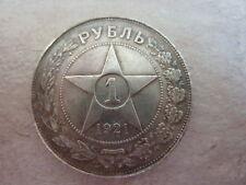 1 Rubel 1921 Sternrubel Sowjetunion Russland RSFSR