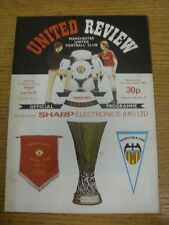 15/09/1982 Manchester United v Valencia [UEFA Cup] (team changes, marked). Condi