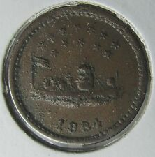 CWT Patriotic Civil War Token, 1864 IRONCLAD, OUR NAVY