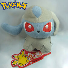 Absol Pokemon Dark Type Character Plush Toy Stuffed Animal Soft Doll Figure 5""