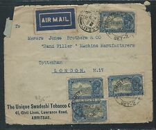 INDIA   (P2209B) NEW DELHI 2AX4 ON A/M COVER FROM TOBACCO COMPANY IN AMRITSAR TO