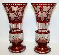 SUPERB PAIR OF ANTIQUE BOHEMIAN ART GLASS EGERMANN ENGRAVED RUBY FLASHED VASES