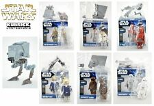 Medicom Star Wars Series DX 2 Kubrick Set of 7 with Secret Imperial AT-ST
