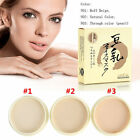 Foundation Dry Pressed Powder Smooth Whitening Oil Control Loose Powder -A