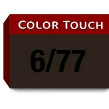 WELLA COLOR TOUCH 60ML BRAND NEW BOXED ALL COLOURS AVAILABLE