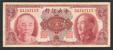 China 100 Yuan 1945 Pick 394 (3) VF