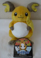 2015 New Pokemon Center in JAPANLimited Raichu Plush toy Japan 100% Authentic
