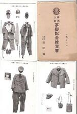 Japan and China war at China-set of 3-1930s-military uniform