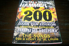 METAL HAMMER MAGAZINE 8/2010 THE BEST 200 SONGS OF HEAVY METAL METALLICA AC/DC