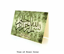 Eid Greeting Card: BISMILLAH - BOX OF 10 Special Metallic Paper -Eid Gift