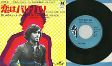 "GILLES MARCHAL-Pauvre Buddy River/Je M'en Vais Dans Un Avion  Japan  7""single"