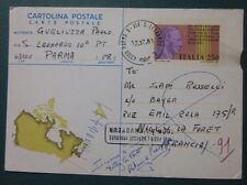 C.P. - MARCONI 250 LIRE X ESTERO TORNATA AL MITTENTE 1981