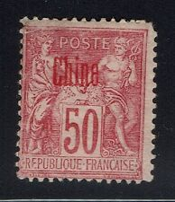 France Offices China - SC# 9a - Type I - Mint Hinged (Sm Page Rem) - Lot 032016