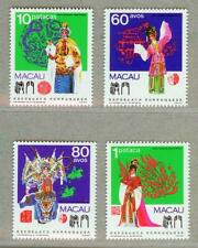 Macau Macao 1991 Chinese Opera Stamps - Culture