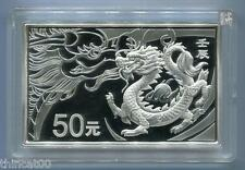 China 2012 Year of the Dragon Silver 5 Oz Coin - Rectangle-shaped Ren Chen Year