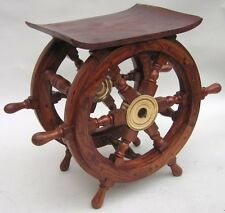 "NAUTICAL MARINE NAVIGATION Wood SHIP WHEEL Side Coffee TABLE 18"" W x 15"" H New"