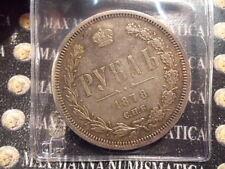 RUSSIA ALESSANDRO II RUBLO 1878