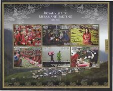 BHUTAN 2015 ROYAL VISIT SOUVENIR SHEET OF 6 STAMP IN MINT MNH UNUSED CONDITION