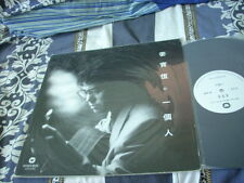 a941981 HK DJ Promo Lp Single Taiwan Pop 姜育恆 一個人 Mr. Jiang