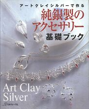 Art Clay Silver PMC Jewelry Japanese Accessory Ring Pendant Craft Pattern Book