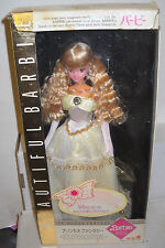 #8165 NIB Mattel Ma Ba Japan Beauty & Dream Princess Fantasy Barbie Foreign