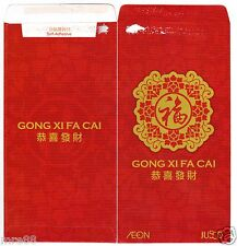 MRE * Jusco Ang Pau / Red Packet #5