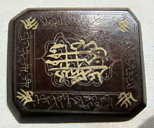 antique,exceptionally fine islamic seal, fine calligraphy ,  Free Ship