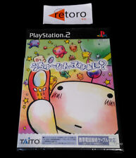 WHAT UCHU-JIN? UCHU JIN TE NANI TAITO Sony PS2 PLAYSTATION2 Play Station Jap NEW